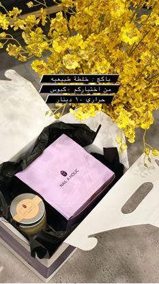 Picture of باكيج العنايه بالشعر